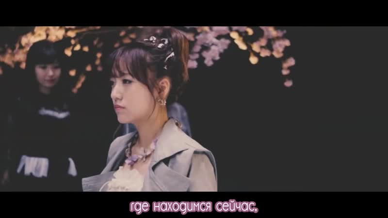 [Ame no Violinist] AKB48 - Senaka Kotoba Слова на спине (русские субтитры) (720p) (via Skyload)