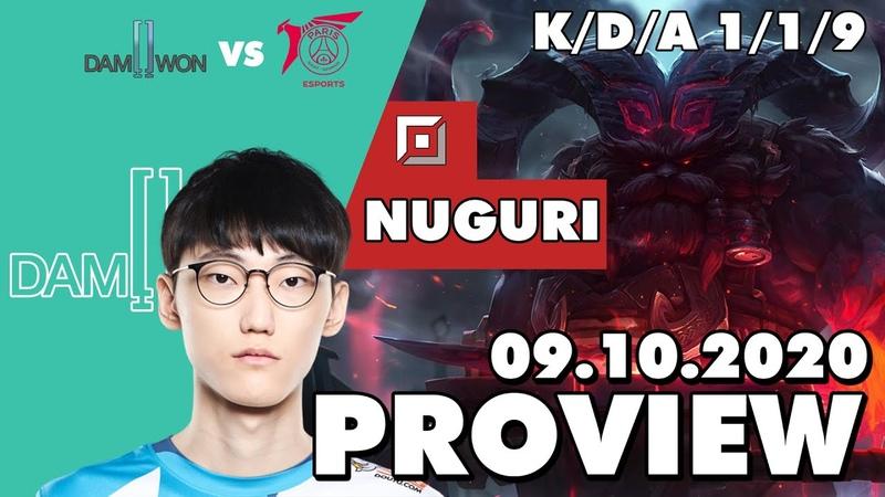 [Proview] DWG Nuguri Ornn Top vs PSG Hanabi Gangplank - Worlds 2020