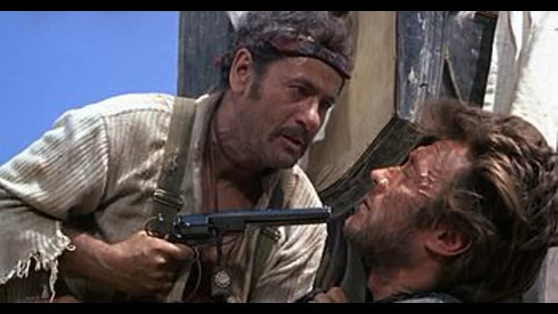Хороший, плохой, злой / Il buono, il brutto, il cattivo (The Good, the Bad and the Ugly) (1966)
