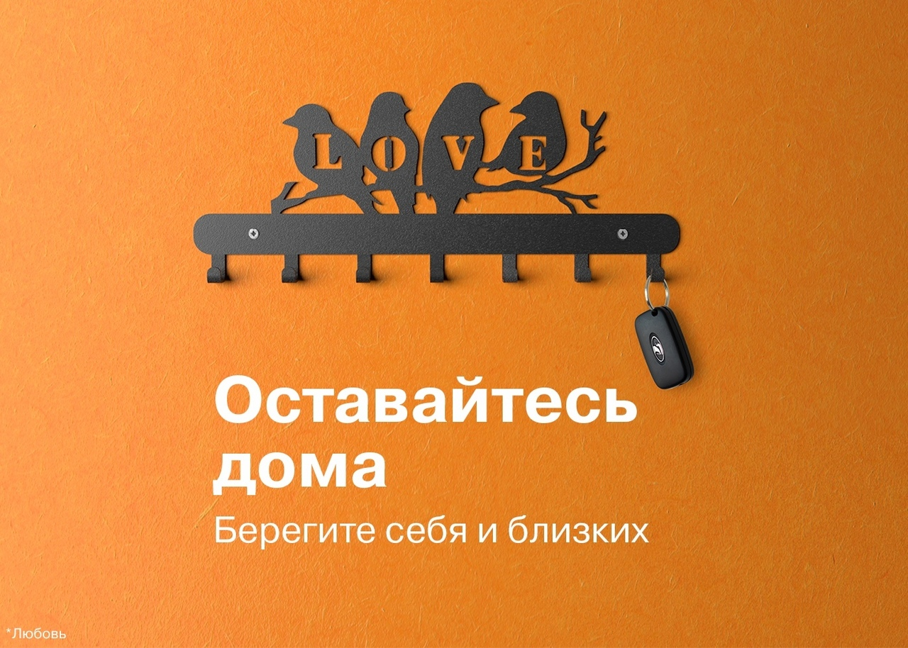 График работыЛада Центр Пермь!