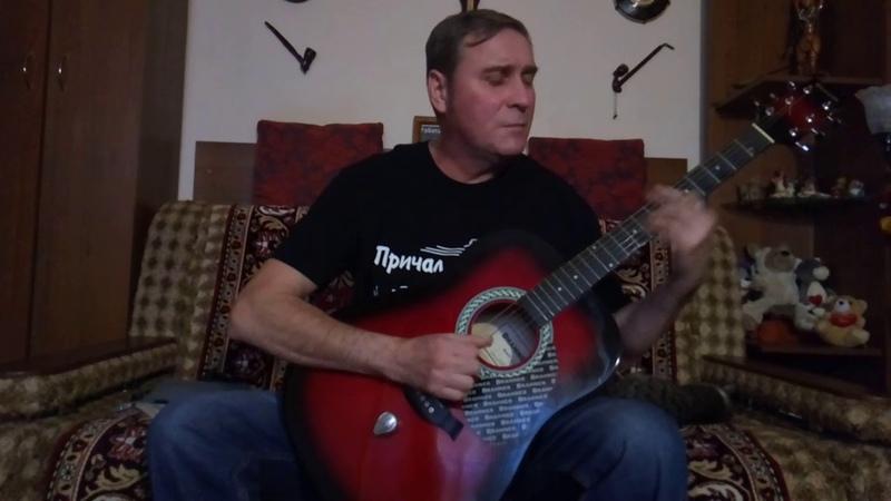 Андрей Котов Русалочка Песня под гитару