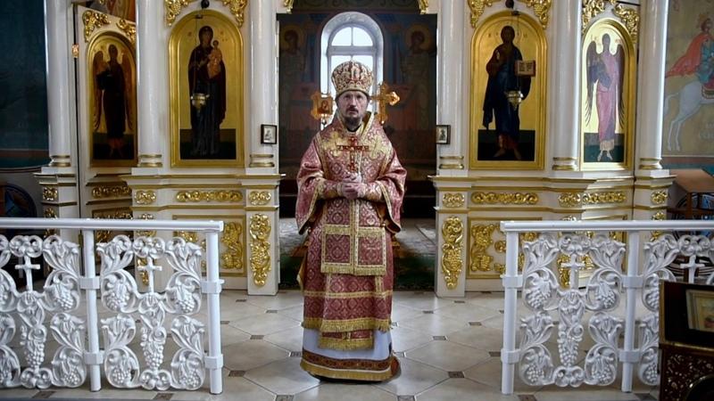 Перенесение мощей святителя Николая Чудотворца Слово епископа Вениамина