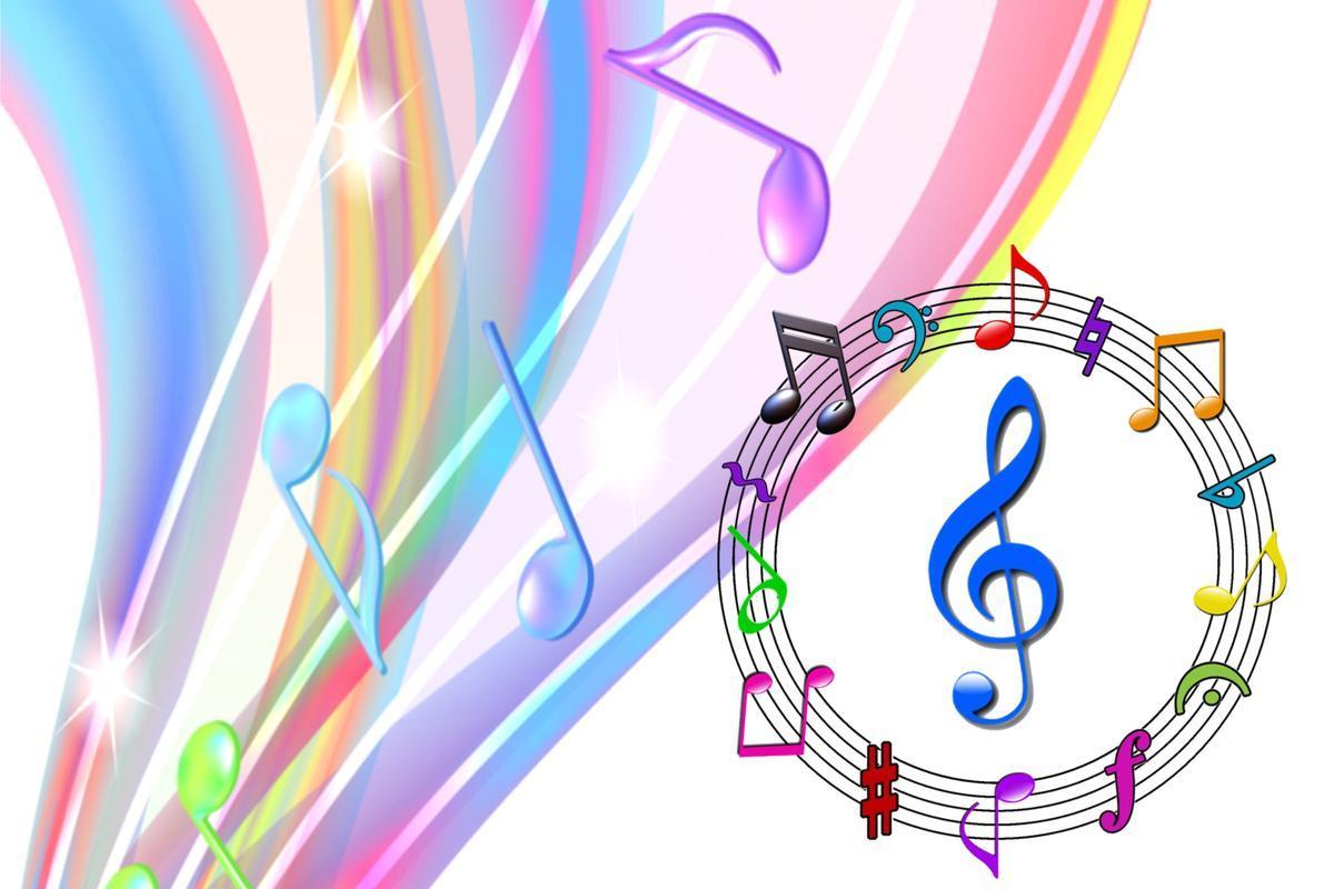 Афиша по музыке с картинками и музыкой