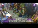 В Польше продавщица отразила атаку грабителя. С оружием в руках, он стал требовать у Зоси Бурчук деньги