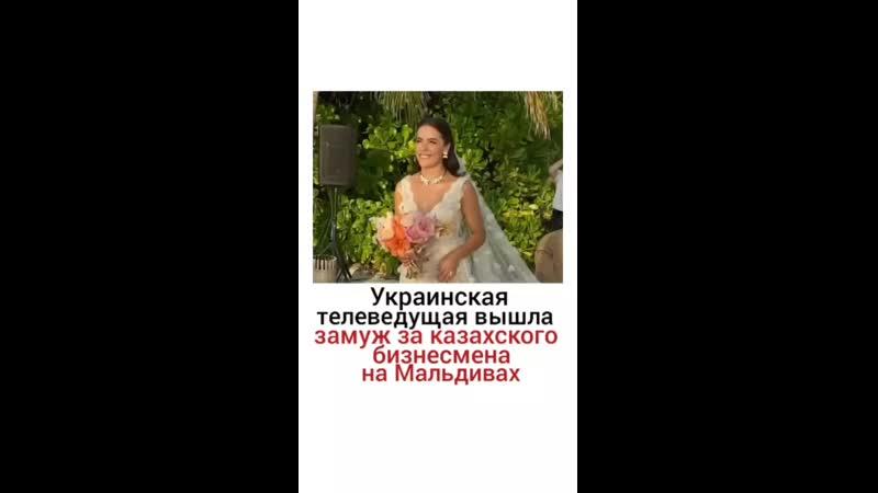Kazakh inform InstaUtility 00 CLvjizyFMCN 11