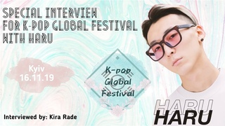 SPECIAL INTERVIEW WITH HARU FOR KGF][interviewed by / Kira Rade