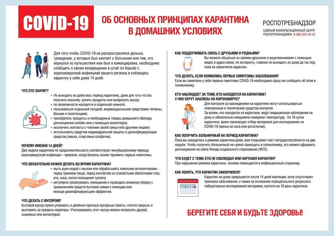 Число заразившихся новой коронавирусной инфекцией в России выросло за последние сутки на 771 и сейчас составляет 3 548 человек в 76-ти регионах страны