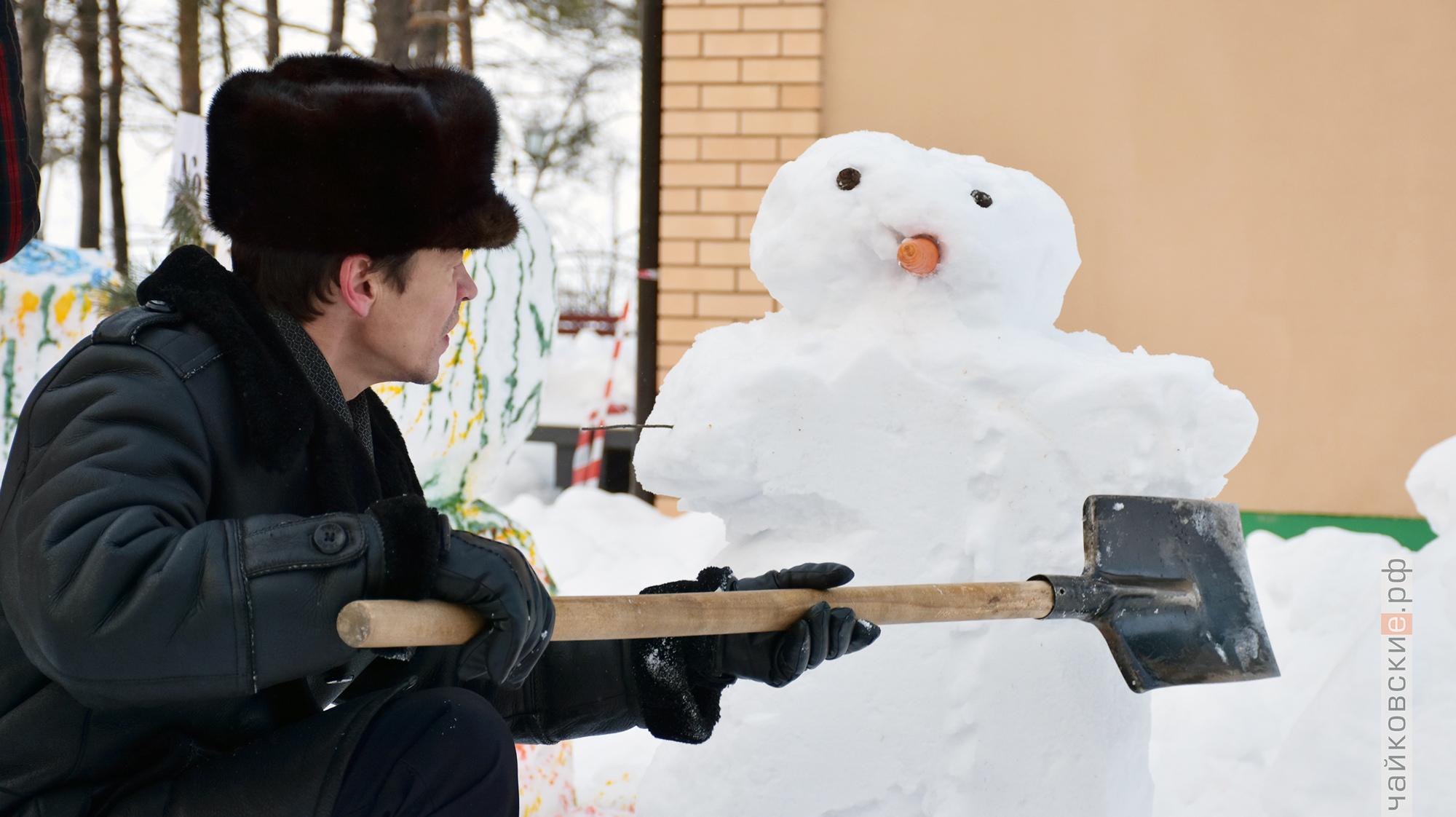 Снежный Fest, чайковский район, 2020 год