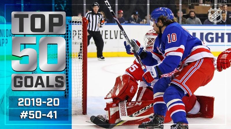 Top 50 Gorgeous Goals So Far: 50 41 2019 20 NHL Season