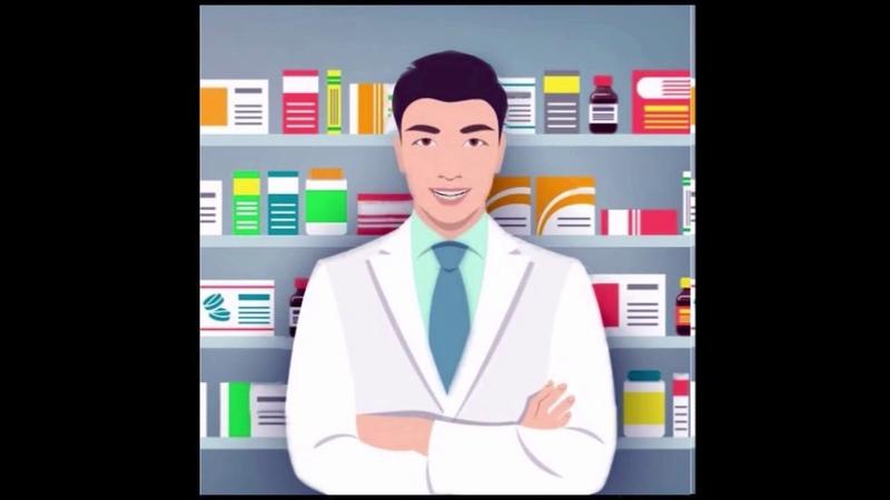 Мой Аптекарь Лечение отравления