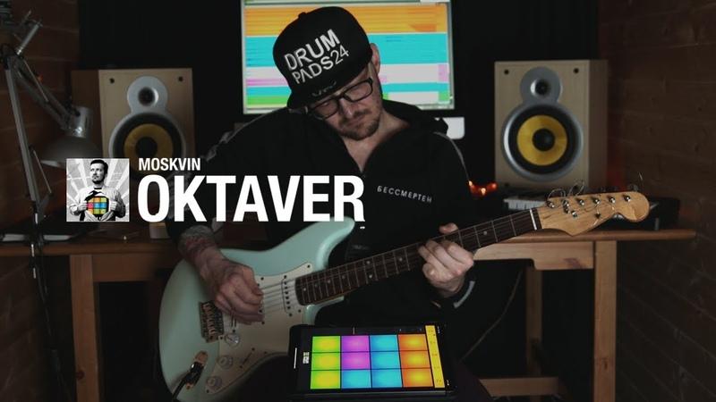 Drum Pads 24 OKTAVER Soundpack by Moskvin