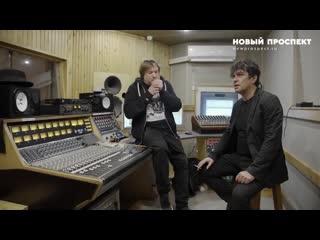 Группа Кино - Музыка волн live 2020