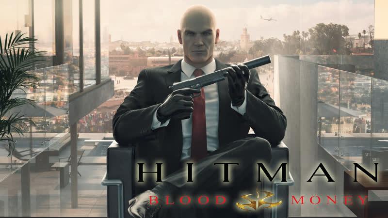 HITMAN BLOOD MONEY Hardmode HD MOD День 5