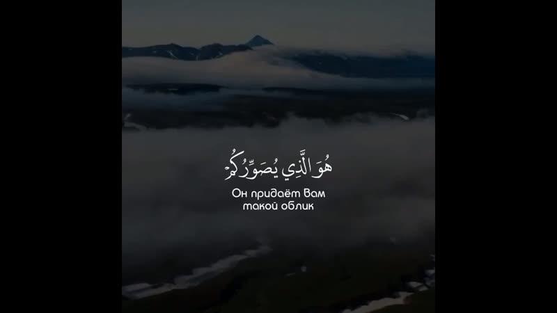 Abdul Rohman Mosad   3 - Ali Imran