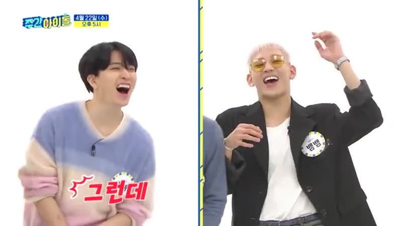 GOT7S WEEKLYIDOL teaser out!!