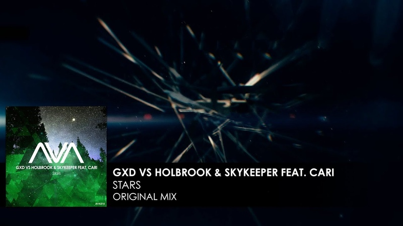 GXD vs Holbrook SkyKeeper featuring Cari - Stars