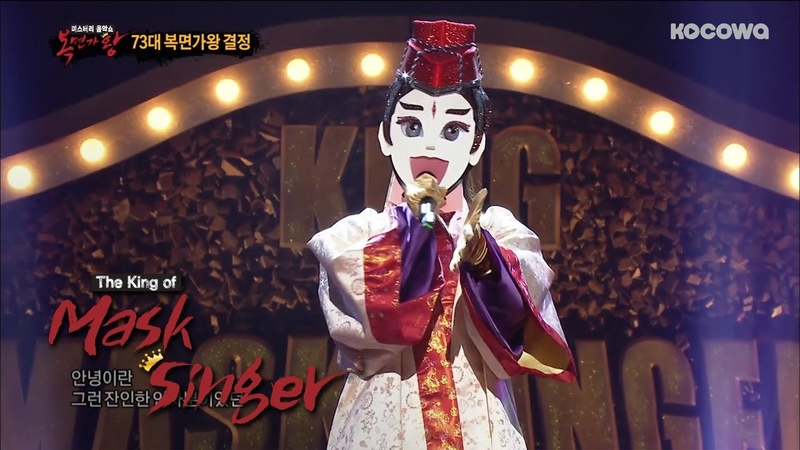 'Y Si Fuera Ella' Is The First Solo Song from JongHyun SHINee The King of Mask Singer Ep 146