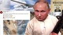 Путин доигрался: отпускники угодили в Тархунский котел