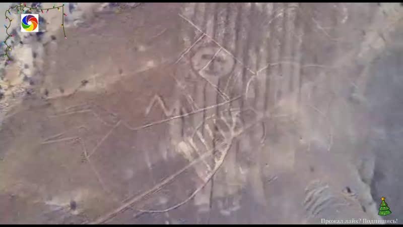 Древние пришельцы Шифр в пустыне 12