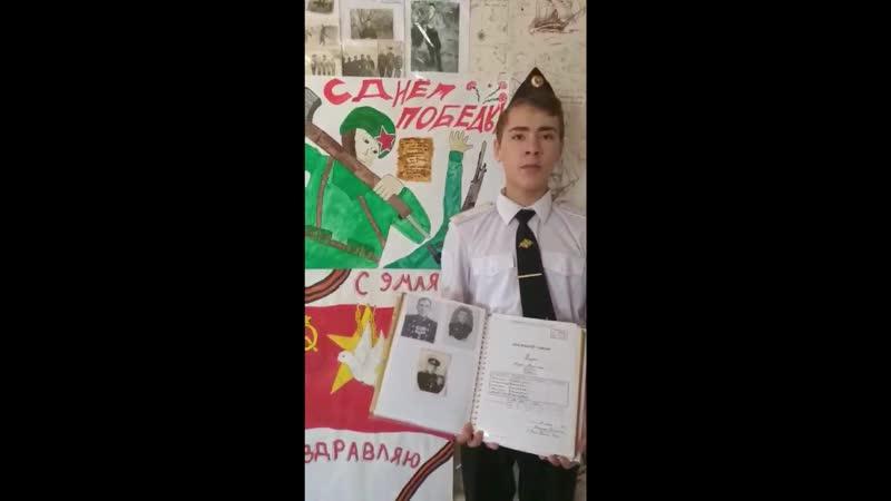 Исмакаев Шахром 14 лет п Тром Аган
