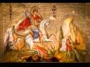 Среда 3 й седмицы по Пасхе День памяти вмч Георгия Победоносца Божественная литургия Покровский собор