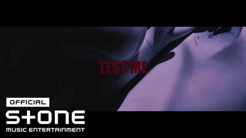 Dayday 데이데이 Test Me MV