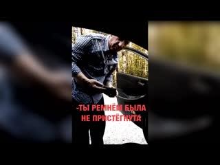 Дед не растерялся )))