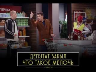 """""""Однажды в России"""" Спецвыпуски - сегодня с 20:00 и завтра с 19:00 на ТНТ"""