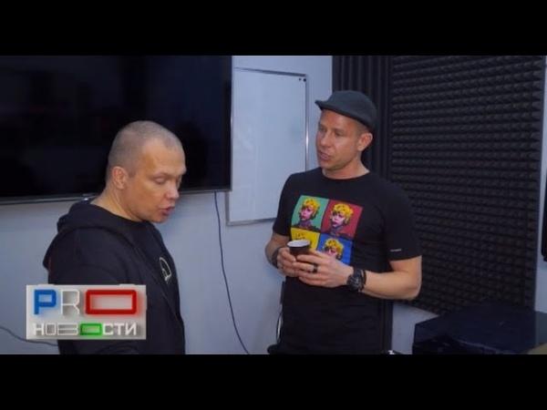 DJ Groove сделал танцевальный ремикс на трек Мити Фомина