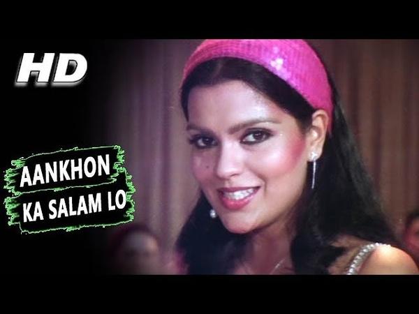 Aankhon Ka Salam Lo Lata Mangeshkar Mohammed Rafi Manna Dey Samraat 1982 Songs Zeenat Aman