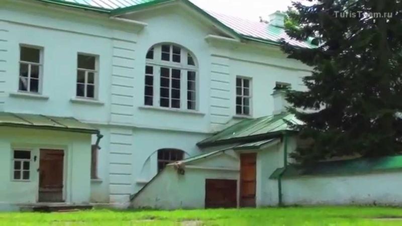 Ясная Поляна усадьба Льва Николаевича Толстого Yasnaya polyana Leo Tolstoy Museum