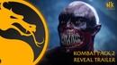 Mortal Kombat 11 - Рэмбо 80-х станет новым бойцом / Official Trailer