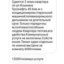 Объявление от Irina - фото №9