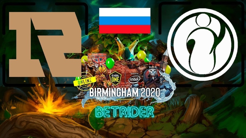 Dota 2 Live RNG Royal Never Give Up vs IG Invictus Gaming RU ESL One Birmingham BO3 Залетай