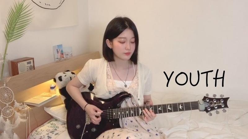 Troye Sivan - Youth ㅣ Guitar Cover by Yujin