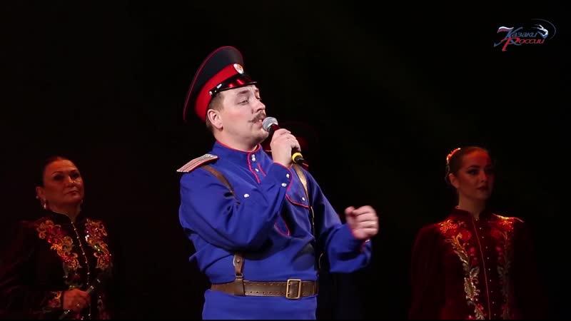 СТАРЫЙ АТАМАН Вокальная группа театра танца КАЗАКИ РОССИИ