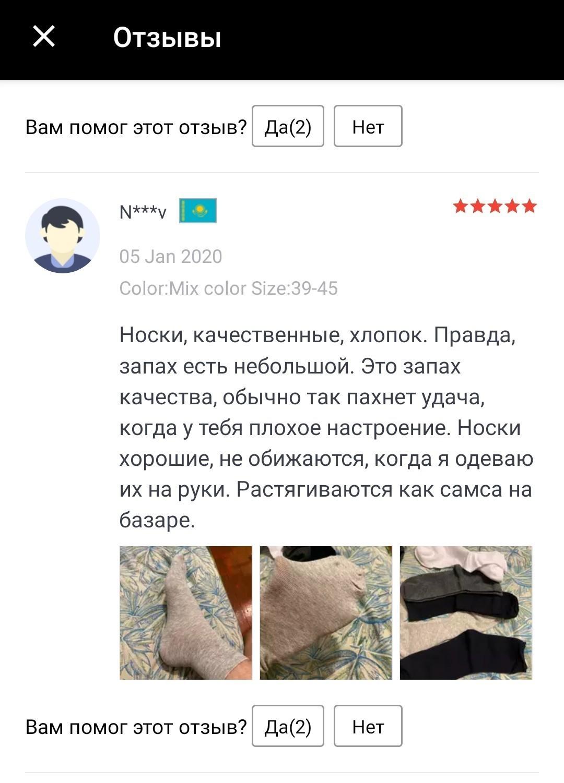 Набор 10 штук мужских хлопковых носков -