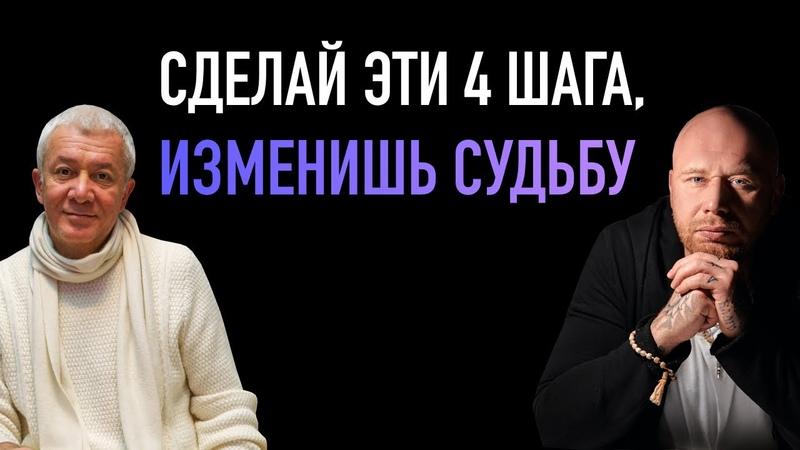 Перезагрузка судьбы Карма Выход из кризиса Александр Хакимов Владимир Древс