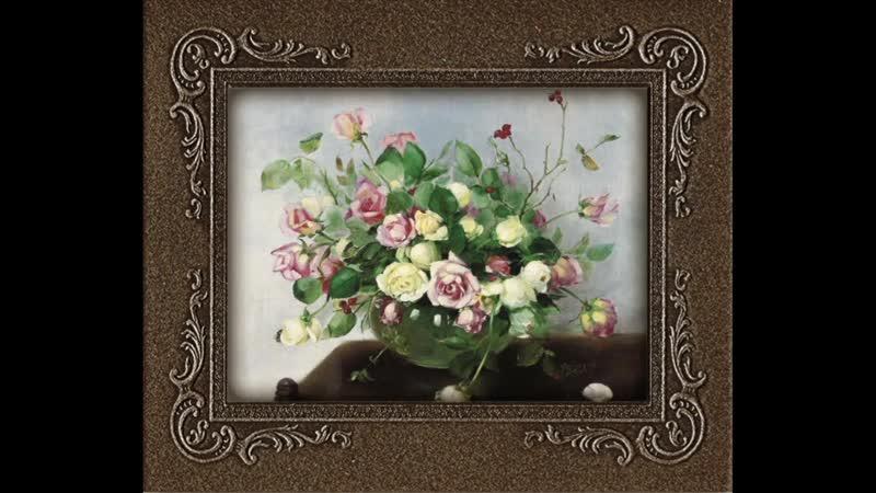 Cecil Kennedy Букеты цветов и очарований vol 2
