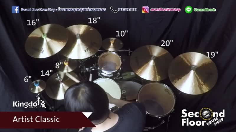 Kingdo Cymbals Artist Classic B20