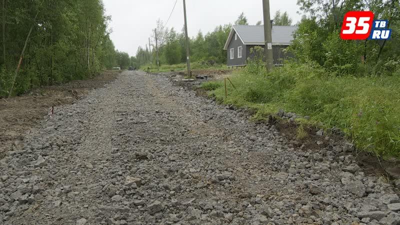 На незаселённой окраине Череповца начали развивать инфраструктуру