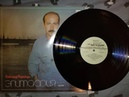 Александр Розенбаум – Эпитафия Мелодия 1987 (vinyl record HQ)