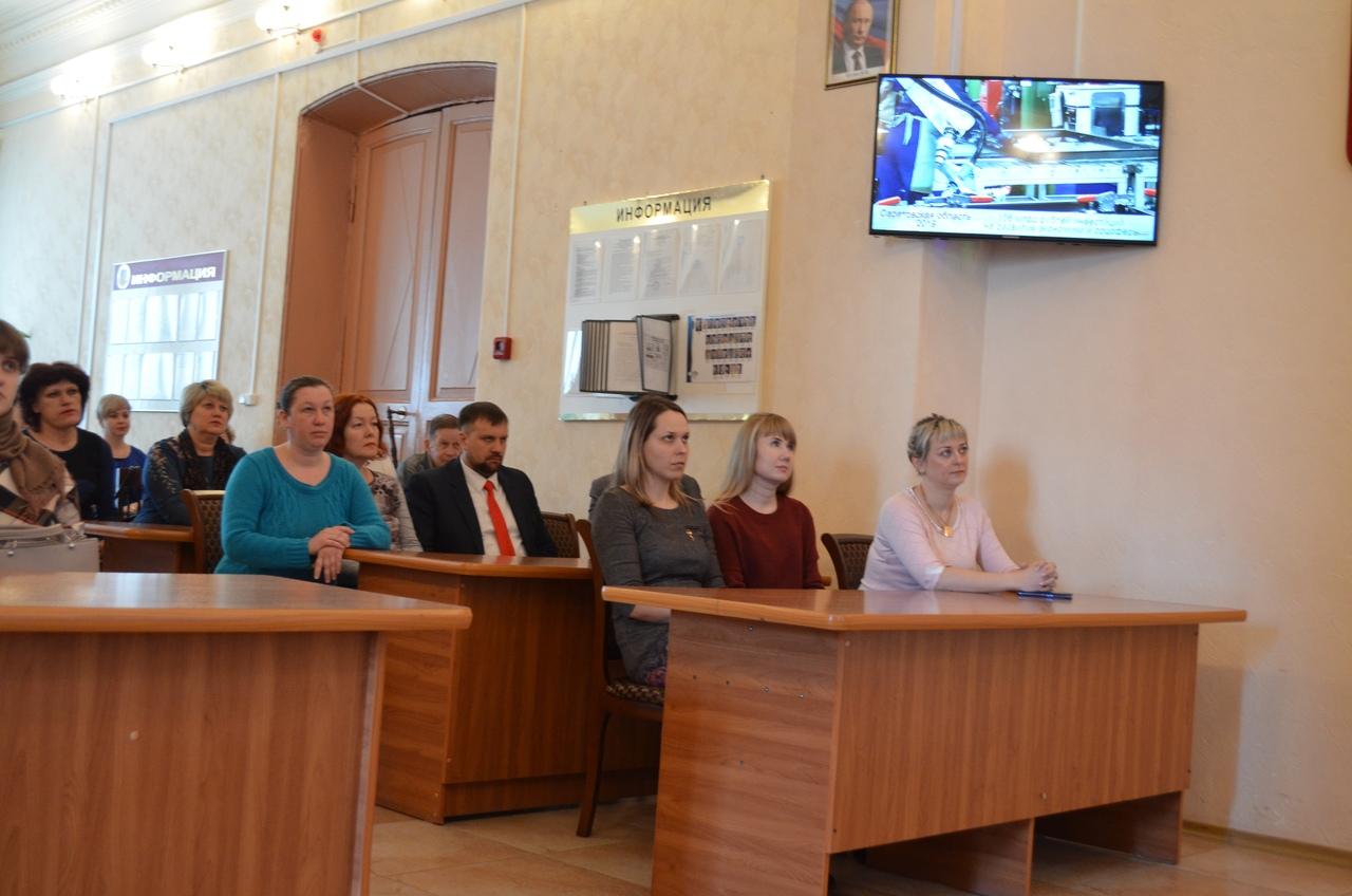 Петровчане в режиме видеоконференцсвязи следят за ходом заседания областного актива