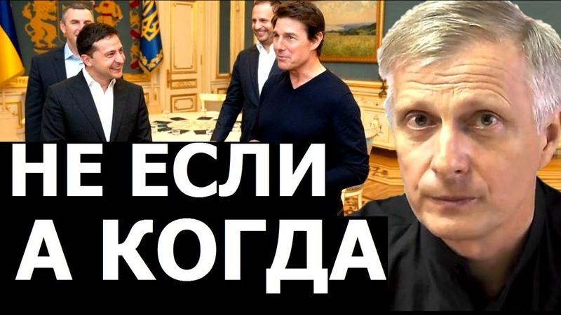 Что будет когда на Украину вернётся законная власть Валерий Пякин