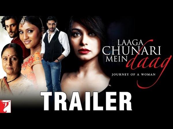 Laaga Chunari Mein Daag Official Trailer Rani Mukerji Abhishek Bachchan