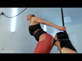 Ariel X and Katrina Jade [BDSM, Domination, porno, Sex, kinky, hard, rough, бдсм, секс, хард, жестко]