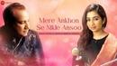 Mere Ankhon Se Nikle Ansoo - Lyrical | Ishq Forever |Rahat, Shreya , Nadeem Saifi, Sameer | Jan 2016