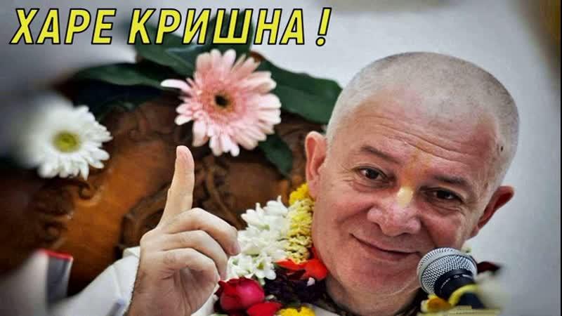ХАРЕ КРИШНА - ЧАЙТАНЬЯ ЧАНДРА ЧАРАН ПРАБХУ