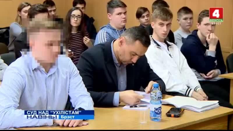 В военном комиссариате Бреста и района прошло открытое выездное заседание над уклонистом от призыва на срочную военную службу