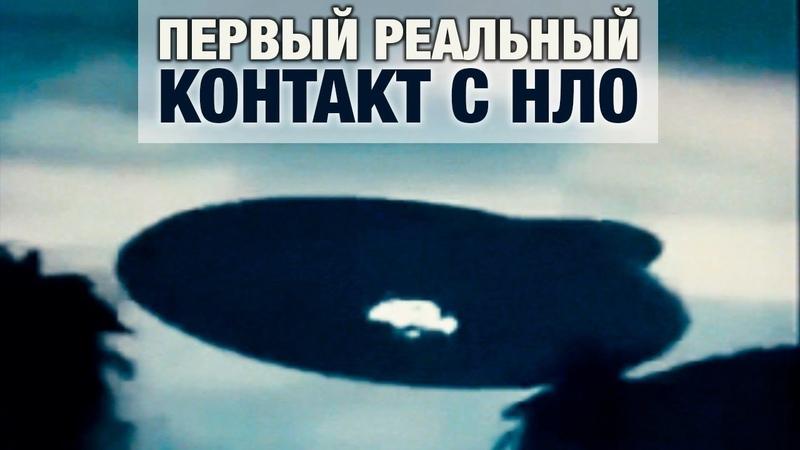 Вся правда об НЛО что знают учёные НЛО в СССР Крушение НЛО и бой с пришельцами.